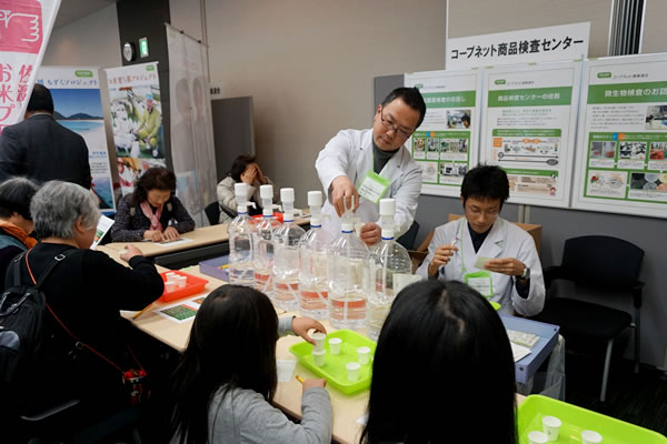 商品検査センターによる味覚テスト