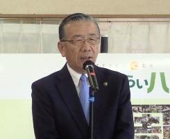 「10周年セレモニー」では、北村八街市長からご挨拶をいただきました