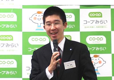 NPO法人 情報ステーション 岡代表